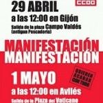 cocos 1º mayo