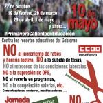 20120507 Cartel 10 mayo
